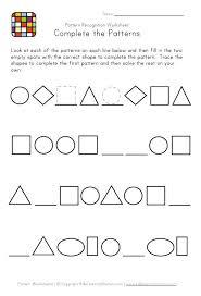 in addition 60 best worksheets to try images on Pinterest   Kindergarten also 247 best Math images on Pinterest   School  Teaching math and together with Best 25  Kindergarten sight word worksheets ideas on Pinterest in addition Math Worksheets   Kumon Irina   Pinterest   Math worksheets besides The 25  best Free math worksheets ideas on Pinterest   Math likewise Math Worksheets   Kumon Irina   Pinterest   Math worksheets as well  further  in addition  likewise . on pin by cody elizabeth on teaching pinterest math kindergarten preschool worksheets