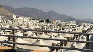 أيام التشريق وسبب التسمية - اسلام اون لاين