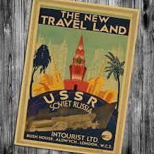 Shenendoah National Park Vintage Poster Bar Kitchen Retro Kraft Paper  Posters Movie Poster Art Wall Sticker