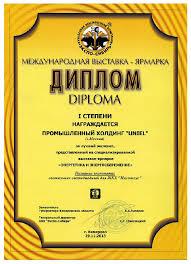 Написать дипломную работу цена в Жуковском Сколько стоит написать   Как написать магистерскую диссертацию в Сыктывкаре