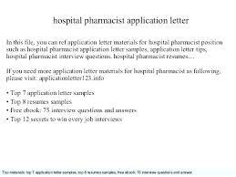 Pharmacist Resume Cover Letter Thrifdecorblog Com