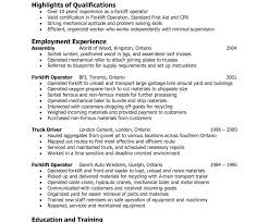Example Skills For Resume Functional Skills Based Resume Template