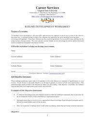 100 Free Job Resume Maker Cv Maker Professional Cv Examples