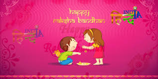 रक्षाबंधन पर निबंध essay on raksha bandhan in  essay on raksha bandhan in hindi importance hind images