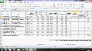 How to make salary sheet using Microsoft Excel - YouTube