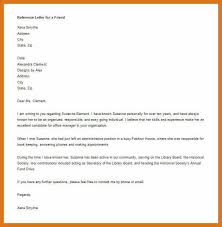 reference letter word format job reference letter letter format business