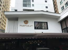 637 likes · 12 talking about this. Phil Coffee Hidden House Blended Cafe In Sukhumvit 61 ร านกาแฟเล นล บในซอย ส ข มว ท 61 Steemkr