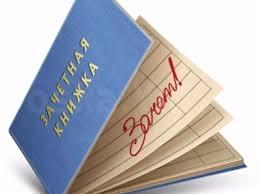 Пишу дипломные и курсовые работы по филологии педагогике А также  Дипломные Курсовые Контрольные СРС Рефераты