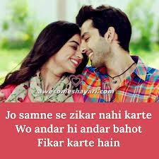 Awesome Shayari Images Love Shayari Heart Touching Shayari Hindi