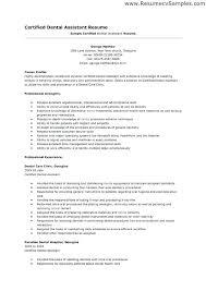 Dental Assistant Resume Objective Dental Assistant Resume Entry Level 100 Sample Best 18