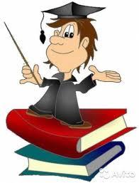 Услуги Курсовые дипломные работы по юриспруденции в Тамбовской  Услуги Курсовые дипломные работы по юриспруденции в Тамбовской области предложение и поиск услуг на avito Объявления на сайте avito