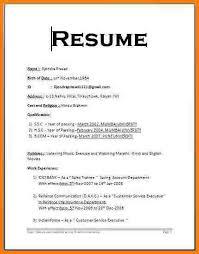 28+ [ Resume Sample In Word Format For Freshers ] | 28 Resume ...