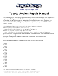 toyota avalon repair manual  repairsurge com toyota avalon repair manual the convenient online toyota avalon repair manual