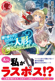 Read Light Novels Online Free Looking For Something To Translate Light Novel Online