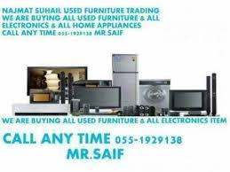 Buying Used Furniture Interior Design