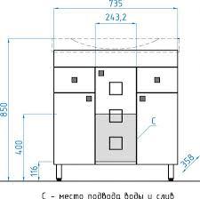 <b>Полка Мебельная 1200Х200Х16Мм</b> Дуб Кантенберри, Мебель ...