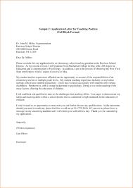 Resume Paid Resume College Student Cv Bartender Resume Sample
