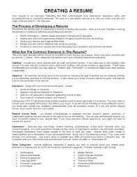 Staples Resume Printing Awesome Staple Resume And Cover Letter Should You A Examples Of Resumes