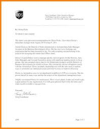 Recommendation Letter For Office Assistant Letter Of Recommendation Administrative Assistant Choice Image