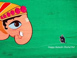 happy ganesh chaturthi essay deals and couponz happy ganesh chaturthi celebration