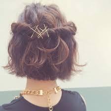 伸ばしかけのショートヘア簡単にできるヘアアレンジでイメチェン