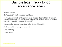 Acceptance Letter For Job Cool Job Offer Letter Acceptance Colbroco