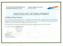 Experience Certificate Sample In Pdf Format Fresh Wel Cute