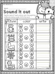 Short vowels, long vowels, consonant blends/digraphs, and advanced phonics sounds. Short Phonics Worksheets And Activities No Prep Without 10th Grade Algebra Problems Math Phonics Without Worksheets Worksheets Classifying Triangles And Quadrilaterals Worksheet 5 By 5 Graph Paper Inscribed Polygon Math Fight Educational