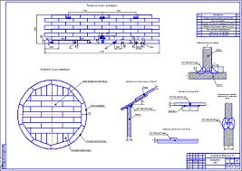Общий вид резервуара вертикального стального РВС Развертка   799 руб
