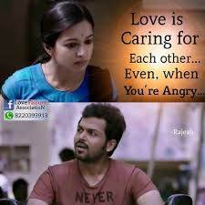 Husband Not Caring Wife Quotes In Tamil Best Quote Picture In The Word