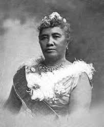 Kingdom In Terminate Not Hawaiian Queen Did The 1895 qx8w6fXx