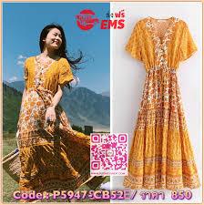 Mellow Yellow Bohemian Dress เดรสตวยาวสไตลโบฮเมยน สเหลองสด ผาฝายแท 100 เนอนมใสสบาย เอวรดไดดวยคะ