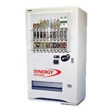Vm 750 Vending Machine Amazing Coffee Vending Machine Supplier Malaysia Synergy Vending