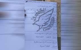 نموذج امتحان اللغة العربية للصف الثالث الثانوي (صور)