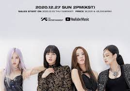 Blackpink オンライン ライブ