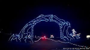 Blora Nature In Lights 2017 Blora Christmas Lights
