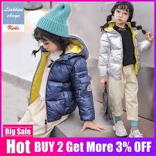 Baby <b>Girl Jacket 2019</b> New Child Outerwear <b>Kids</b> Down Cotton <b>Coat</b> ...