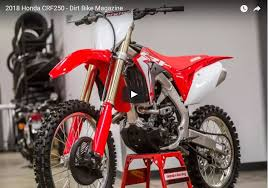 2018 honda dirt bikes. video: inspecting the 2018 honda crf250r honda dirt bikes r