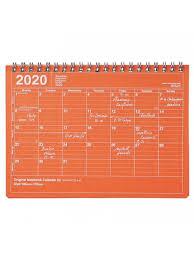 Monthly Calendar Notebook 2020 Monthly Calendar S Orange Marks Marks Store