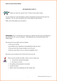 6 Formal Job Application Letter Format Financial Statement Form