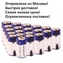 Popular Subc Battery-Buy Cheap Subc Battery lots from China Subc ...