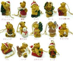 Teddy bear miniature up cot collection Christmas ornaments