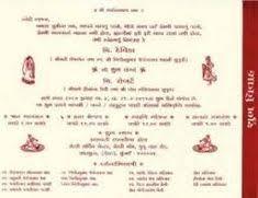 hindu wedding card matter in hindi for daughter beauty fzl99