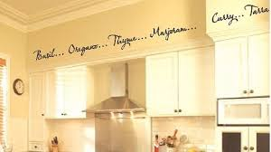 kitchen words spices wall border soffit