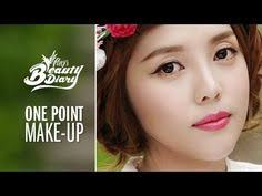 pony s beauty diary one point makeup with subs 원포인트 메이크업