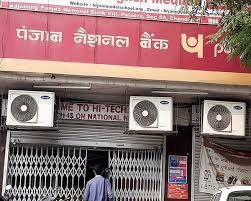 Pnb Reports Q4 Loss Of Rs 4 750 Crore