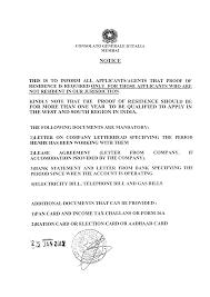 Buisness Visa Process For Italy