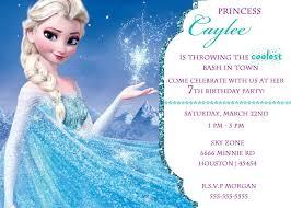 Frozen Birthday Invitations Make A Frozen Birthday Invitation Etsy Envelopes Card