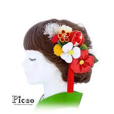 黄 ちりめん 袴 赤 タッセル 着物 白 ちりめん花と玉飾りとマムの和装
