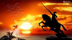 Latest updates about everything around the world free images for websites ancient indian history greek history shivaji maharaj hd wallpaper google art project great warriors hermitage museum. Shivaji Maharaj Hd Desktop Wallpapers Wallpaper Cave